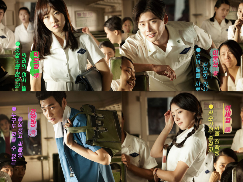 """Lee Jong Suk and Park Bo Young's """"Hot Blooded Youth"""" Movie ..."""