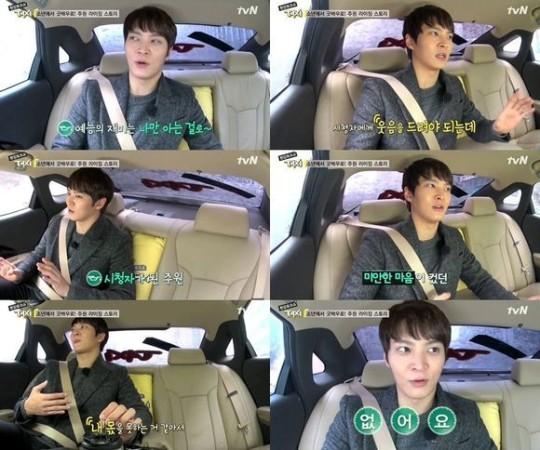 joo won taxi