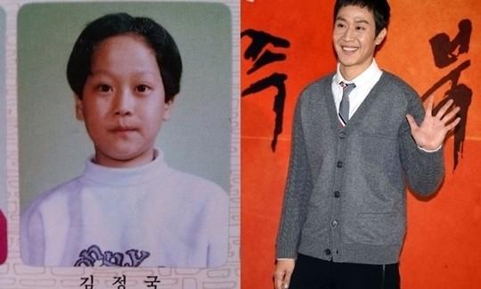 jung woo child