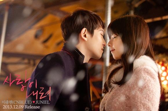juniel and lee jong hyun MV still 2