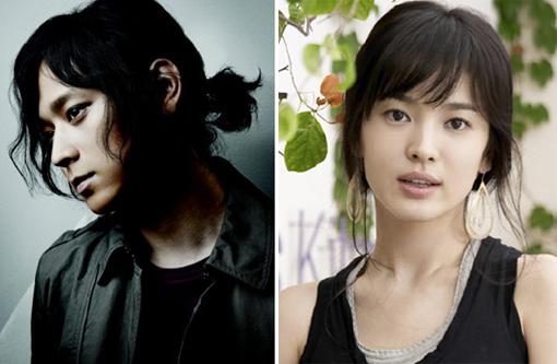 kang dong won & song hye kyo