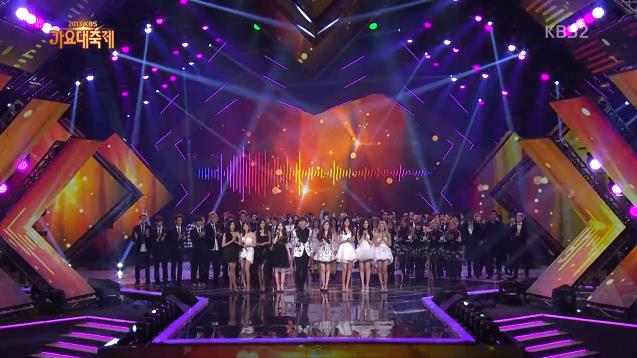 KBS Gayo Daejun