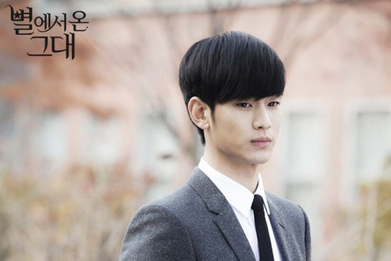 kim soo hyun man from the stars
