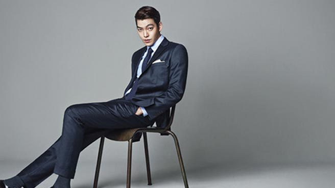 Kim Woo Bin Learns How to Become Popular with the Elderly