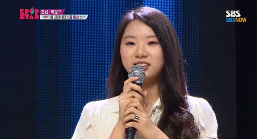 kpop star 3 jang hana main