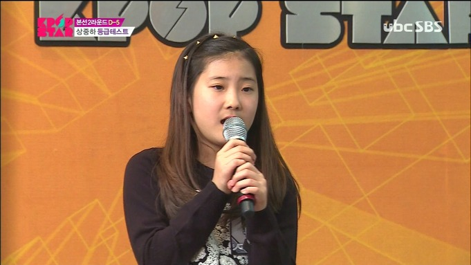 lee chae young kpop star 132213
