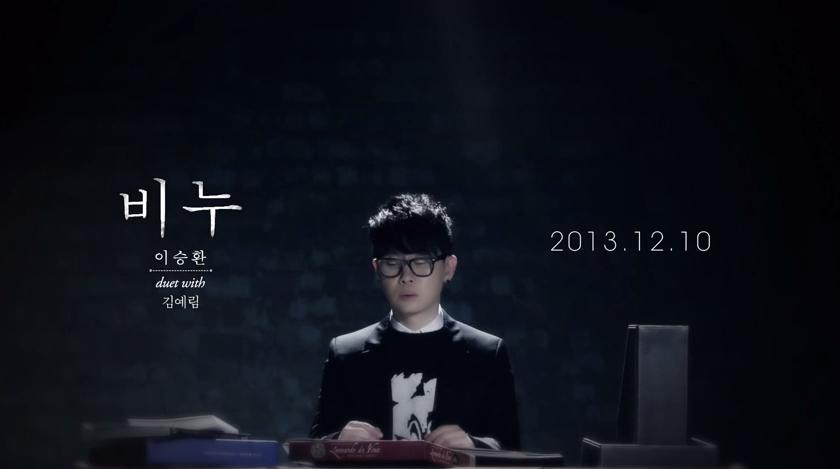 lee seung hwan lim kim soap mv teaser