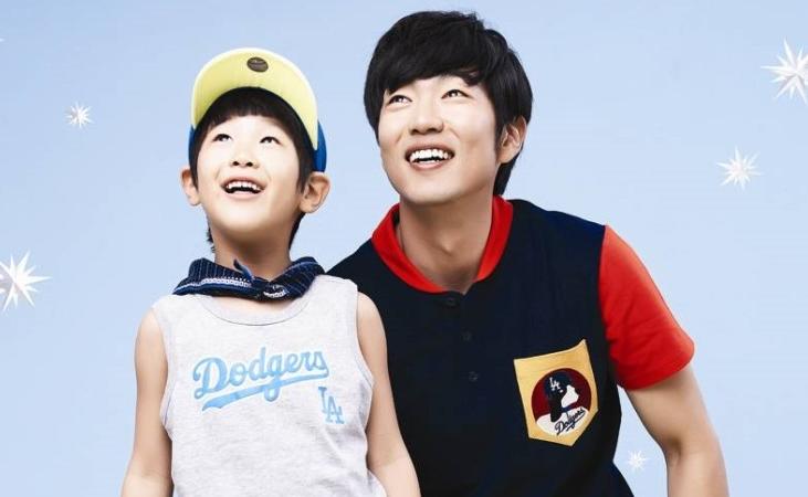 leejonghyuk_son