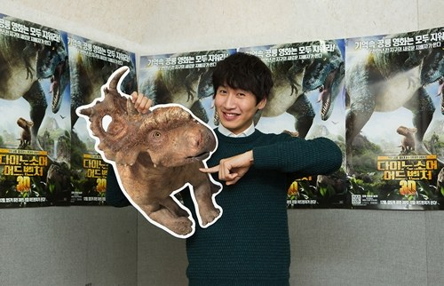 Lee Kwang Soo Is Surprised By The Extent of His Popularity