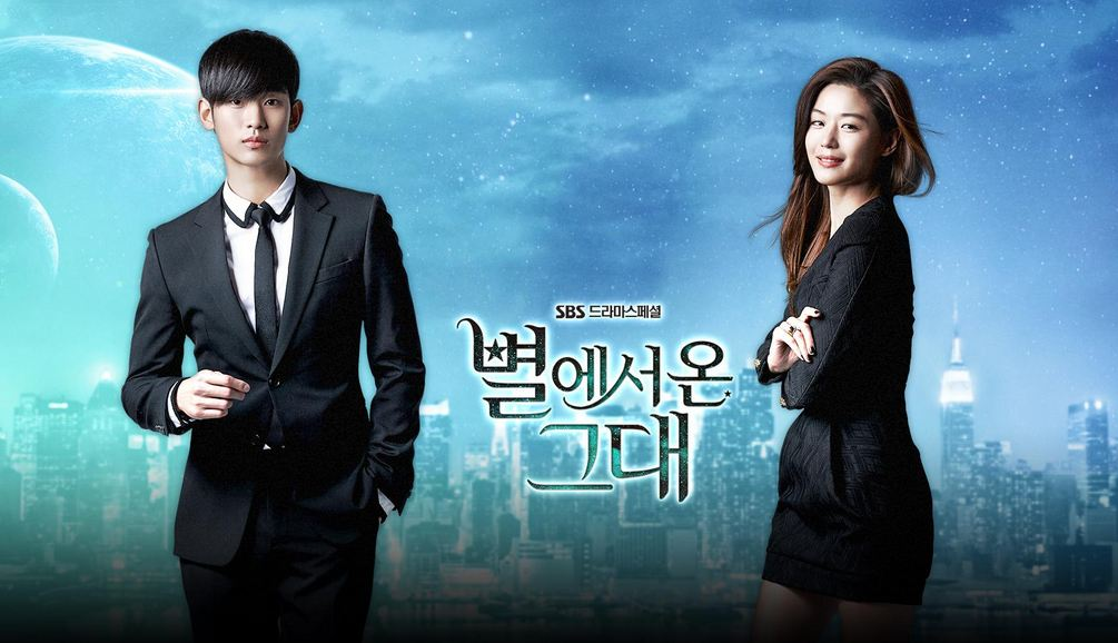 man from the stars dal shabet