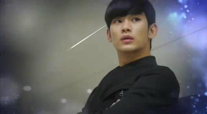 man from the stars kim soo hyun