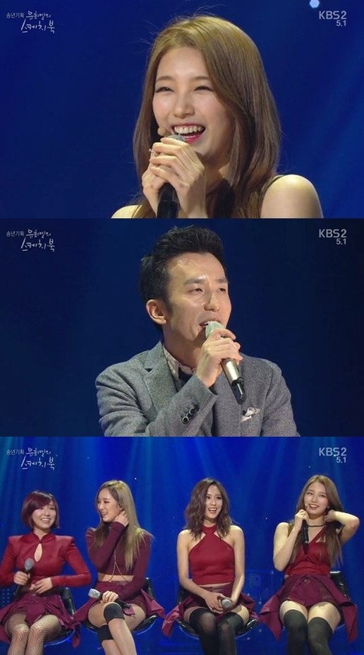 miss A solo guys