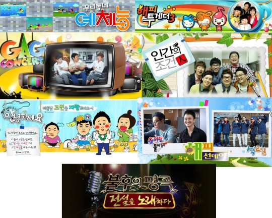 KBS Programs