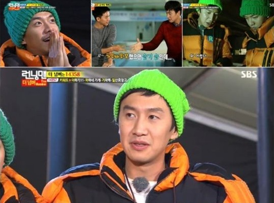 running man kwangsoo shock. 2