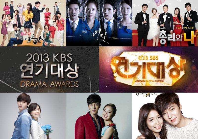 sbs and kbs drama awards 2013 soompi