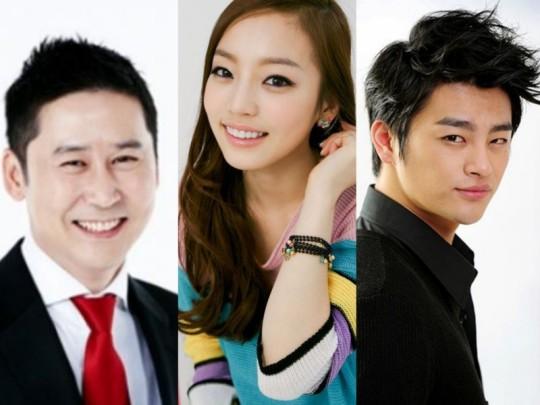 Shin Dong Yeop, Goo Hara, Seo In Guk