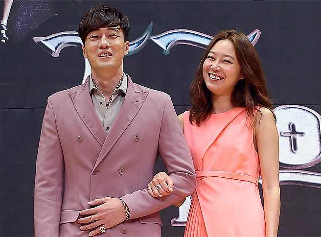 Su ji sub and gong hyo jin dating. break up after 2 months dating.