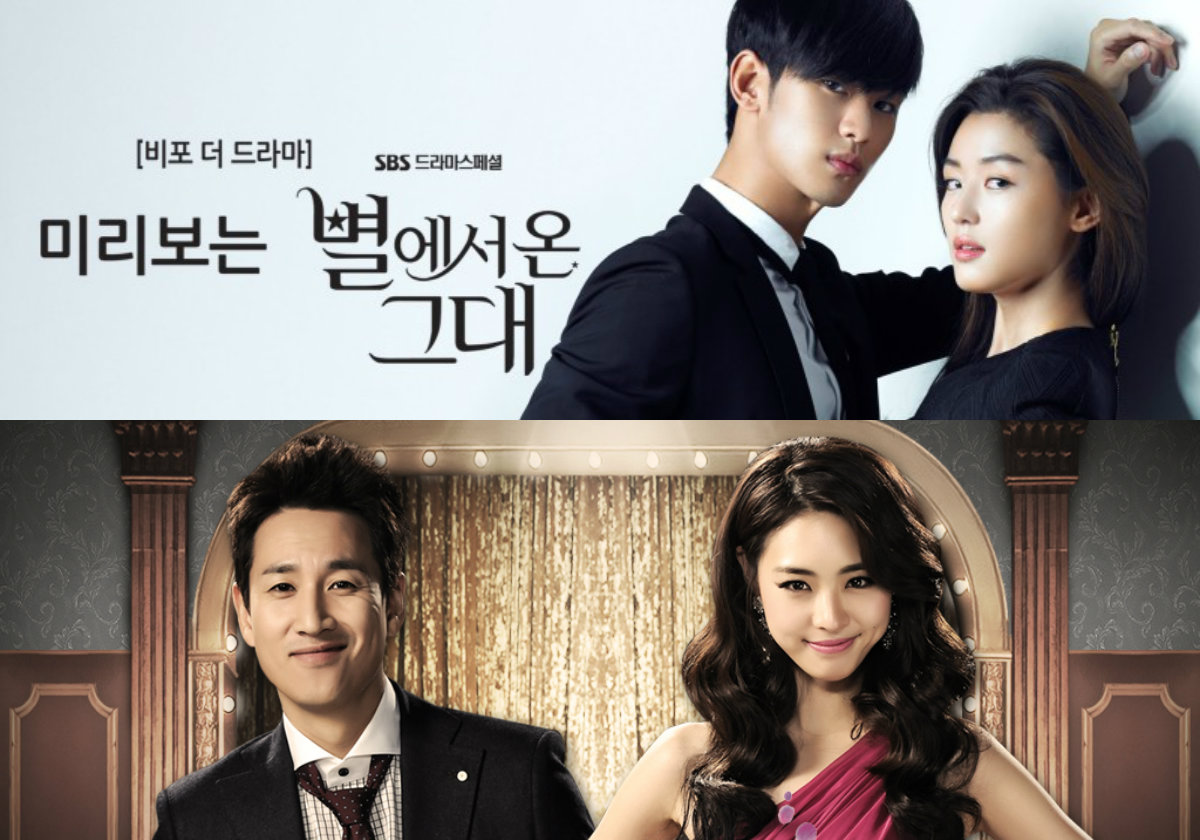 """Man from the Stars"" and ""Miss Korea"" Show Strong Numbers for Premiere Episode"