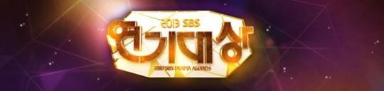 2013 SBS Drama Awards