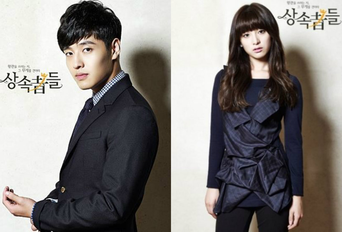 ha ji won and hyun bin relationship quizzes