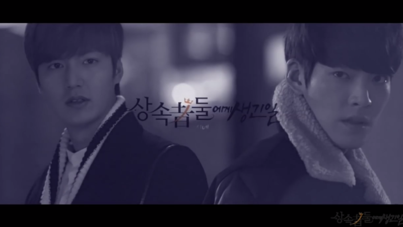 """The Heirs"" Parody of Lee Min Ho and Kim Woo Bin's ""Forbidden Love"" Is Hotly Spreading"