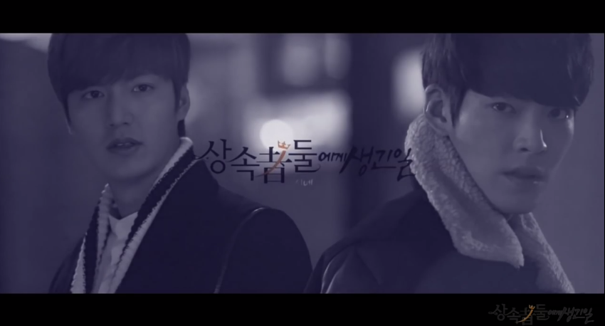 the heirs pardoy