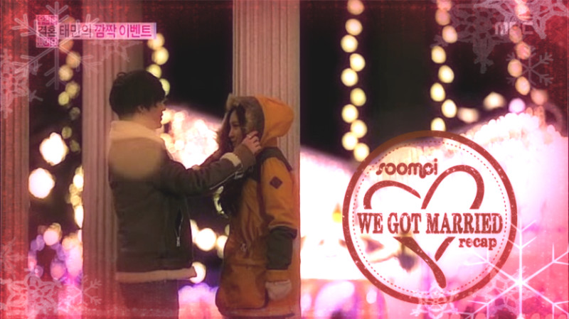 [Recap] A Wedding to Remember – We Got Married 121413