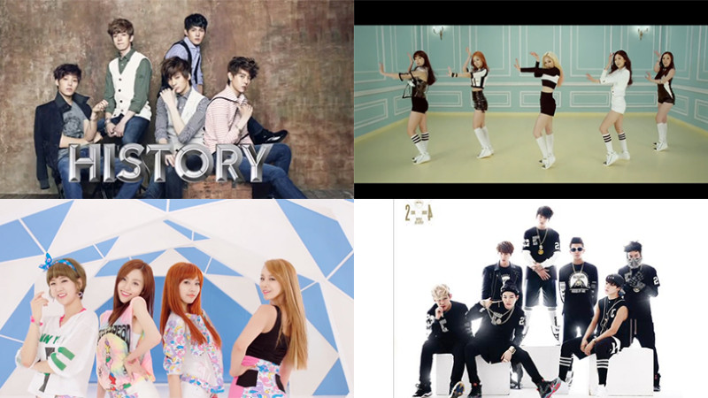 [Video] 2013 K-Pop Group Debuts