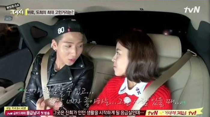 Baro Doesn't Like the Idea of Do Hee Dating