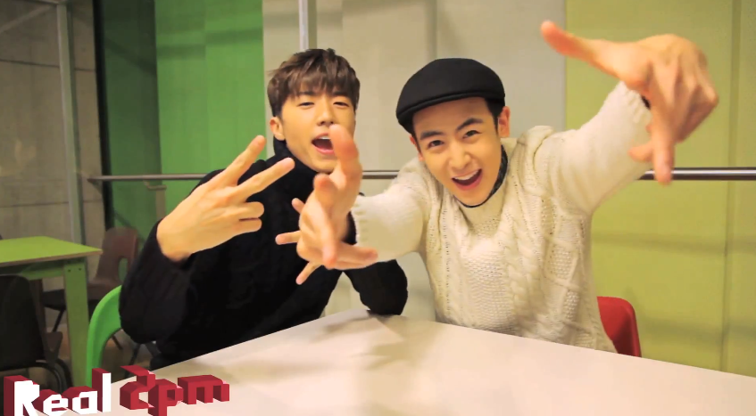 2pm real