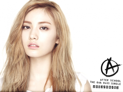 After School's Nana Joins Twitter