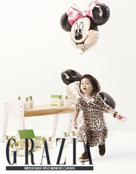 Chu Sung Hoon and his daughter 2