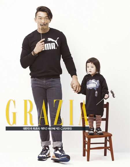 Chu Sung Hoon and his daughter 4