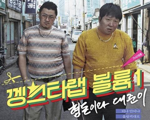 HYUNGDON_dongjun