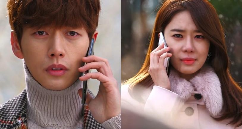 Hee Kyung Se Mi