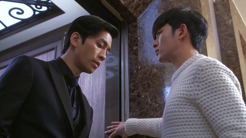 Jae Kyung Threaten