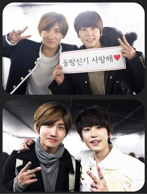 Kyuhyun and Changmin