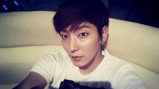 Lee Jun Ki Profile