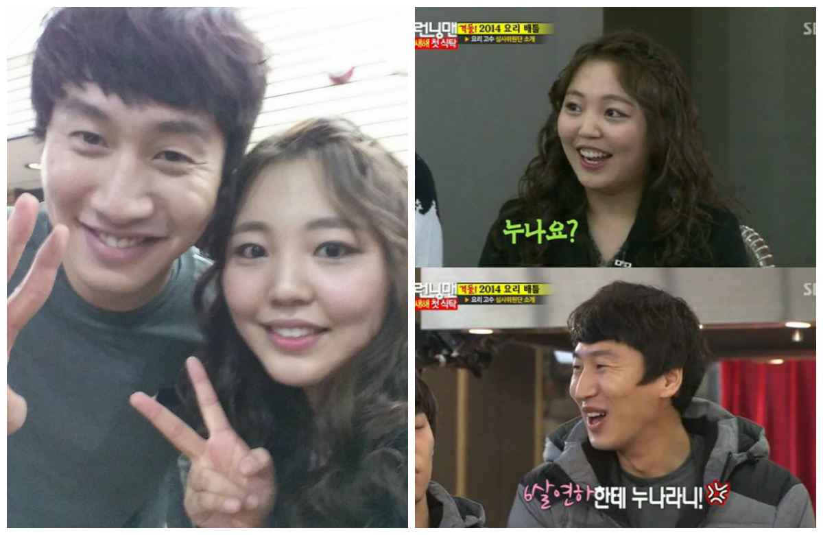 Lee Kwang Soo and Jung Da Jung