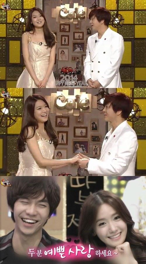 Lee Seung Gi and YoonA 2
