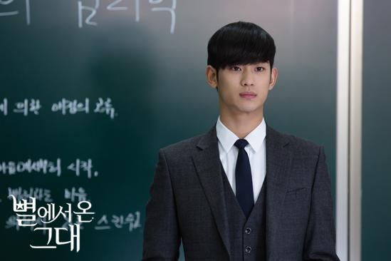 Man from the stars Kim soo hyun still lecture