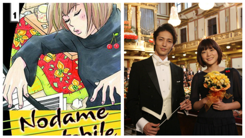 "Group 8 to Make Korean Version of Japanese Drama ""Nodame Cantabile"""