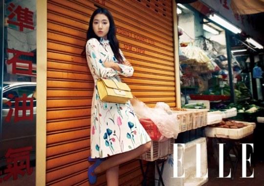 Park Shin Hye for Elle 1