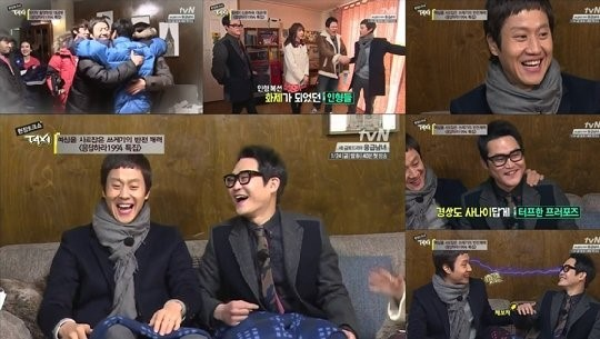 """""""Reply 1994"""" cast on """"Taxi"""""""