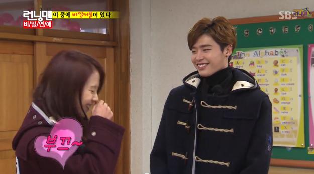 lee kwang soo and kim jong kook relationship quizzes