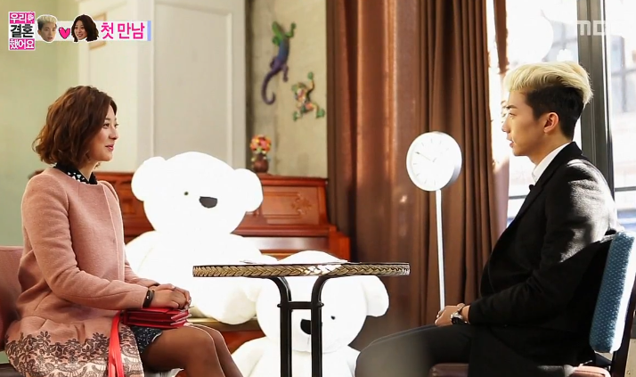 """We Got Married"" 2PM's Wooyoung Is Incredibly Nervous Meeting His ""Wife"" Park Se Young For the First Time"