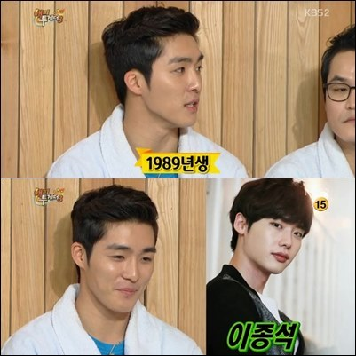 """Seo Ha Joon on """"Happy Together"""""""