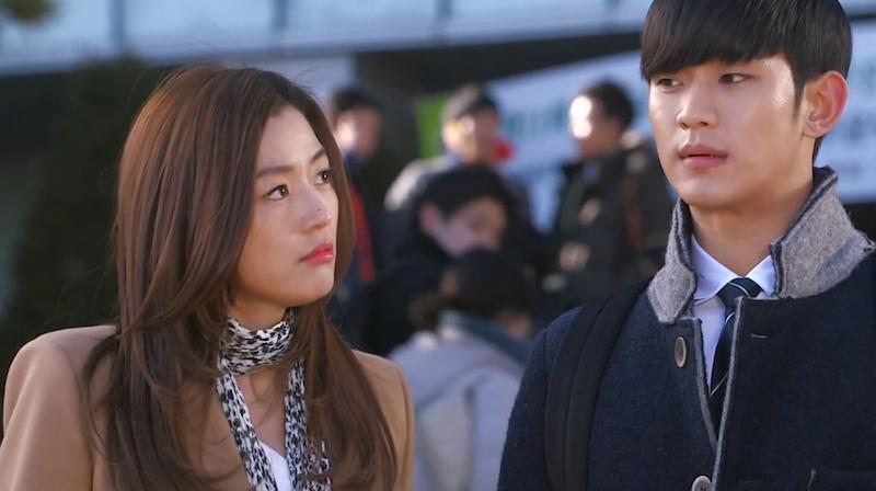 Song Yi and Min Joon School