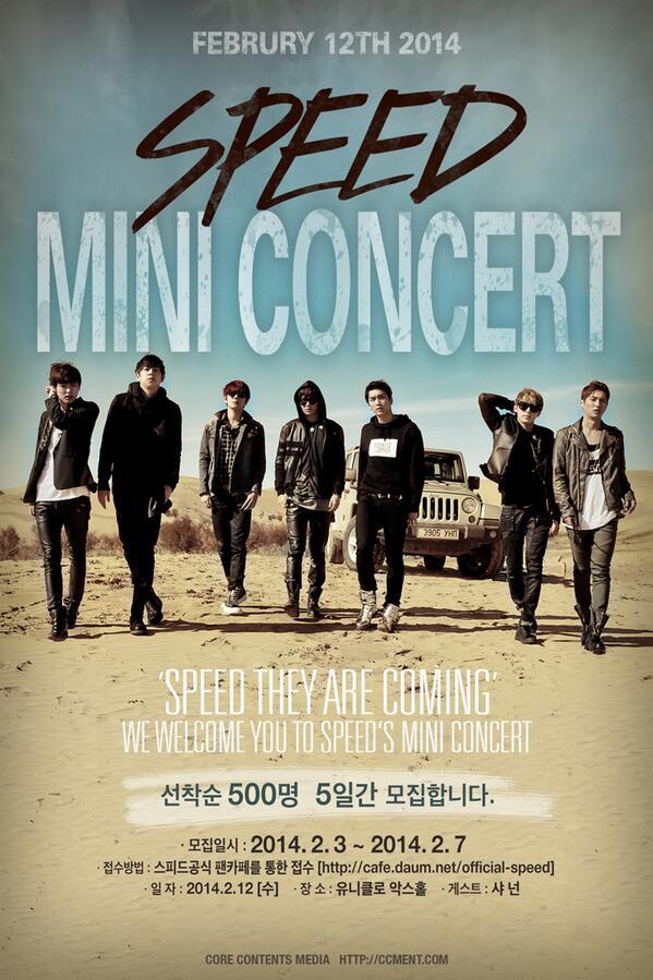 Speed Mini Concert Poster