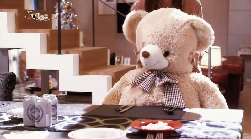 Teddy Bear Play